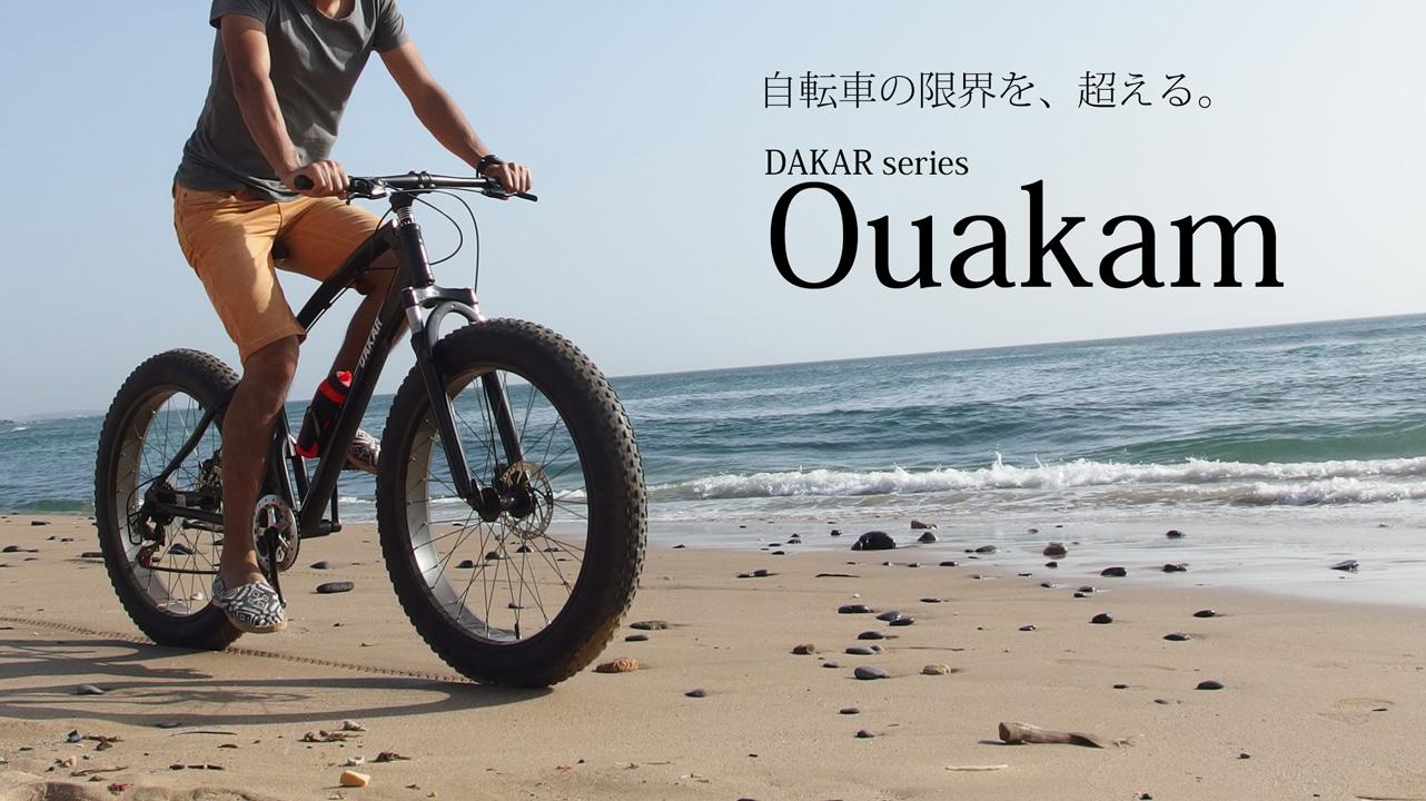 ouakam001
